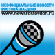 newsrostovdon.ru